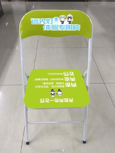Shenzen Police driver punishment chair