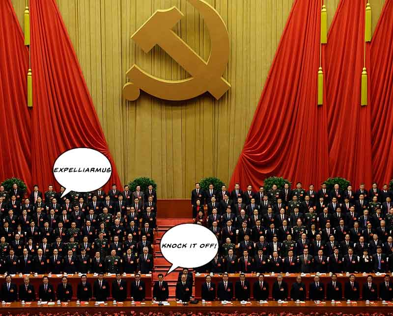 Two Chinese officials have been dismissed from the country's ruling Communist Party and face a criminal investigation for allegedly casting spells and geomancy (Photo: Wikimedia)