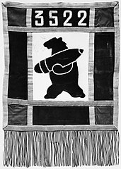 The badge of the 22nd Artillery Support Company of the 2nd Polish Corps. The unit made a design of Wojtek (Voytek) the bear carrying a heavy artillery their emblem after his work in such a role during the campaigns in the Middle East and Italy. (Photo: Wikimedia/Imperial War Museum)