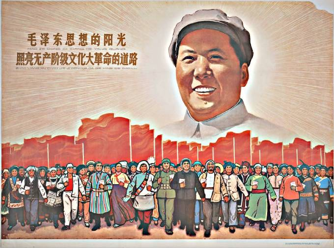 The rise of the Communist Party in China witnessed Mao Zedong's Cultural Revolution in 1966. Attitudes to fashion changed dramatically. In this propaganda poster, people dressed in ethnically diverse attires or occupational uniforms are marching ahead, all holding the Selected Works of Mao Zedong. (Image: Flickr/Thomas Fisher Library)